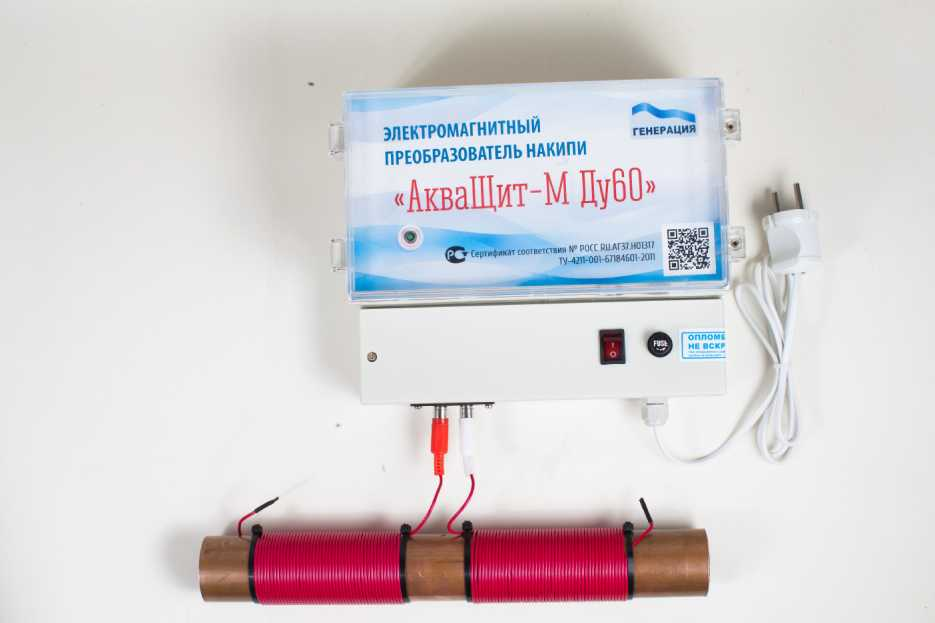 Электромганитный фильтр
