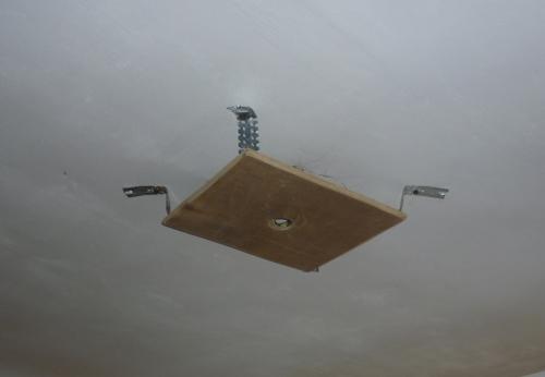 планка монтажная для натяжного потолка
