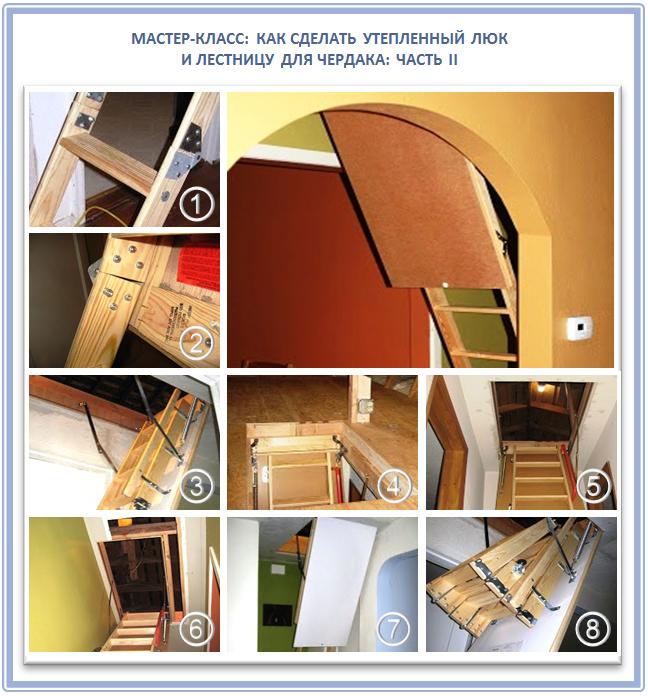 Изготовление чердачной лестницы с люком