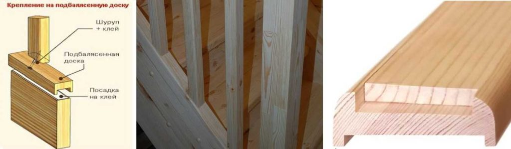 Как закрепить балясины на деревянной лестнице - использовать подбалясенник. Самый простой в выполнении вариант