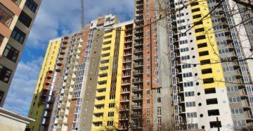 О приобретении квартир в новостройках