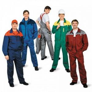 Надежная защита работников