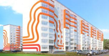 О приобретении недвижимости в Новосибирске
