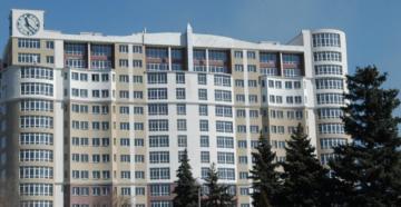 О приобретении недвижимости в Волгограде