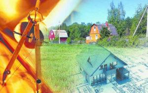 Особенности межевания участка земли под многоквартирным домом
