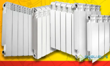 Технические характеристики и свойства алюминиевых радиаторов отопления