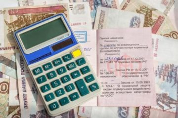 Как пересчитать пенсию работающему пенсионеру после увольнения в 2019 году в России
