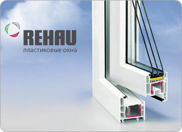 окна rehau в Киеве