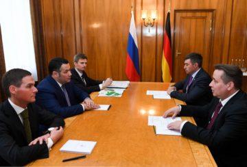 Администрация Тверской области: B.Braun может инвестировать в регион 3 млрд руб.»