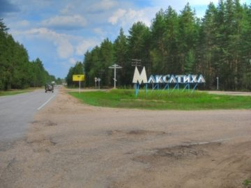Суд ввел процедуру наблюдения в отношении Максатихинского комбикормового завода»