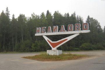 Нелидовский ДОК проиграл иск к Сбербанку»