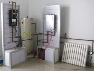 Отличительные характеристики газовых конденсационных котлов