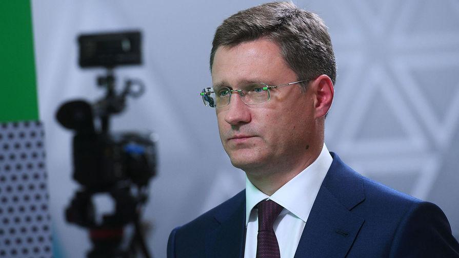 Новак заявил об отсутствии риска дефицита нефти