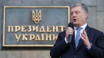 Когда ждать ареста Порошенко, уточнили в Киеве