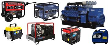 Характеристики и отличия генераторов электричества