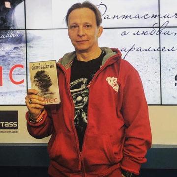 53-летний Иван Охлобыстин представил свой автобиографический роман «Записки упрямого человека. Быль»