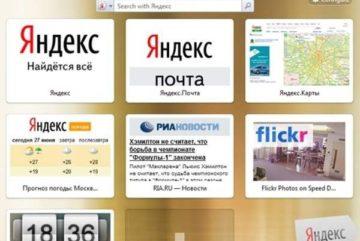 «Яндекс»: ограничение доли иностранцев в новостных агрегаторах вредит экономической деятельности