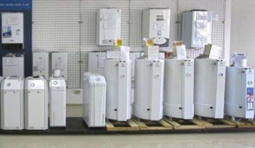 Рекомендации по выбору отопительного оборудования через интернет