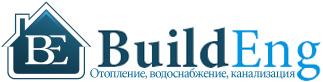 Билд Инжиниринг» инженерная сантехника оптом в Москве