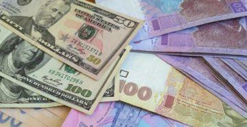 Выбираем надежный обменник валют