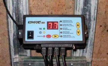 Популярные виды автоматики для газовых котлов