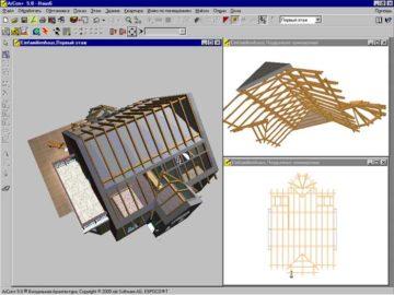 Программа для проектирования крыши дома и кровли