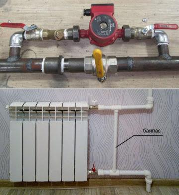 Байпас в системе отопления — что это такое и для чего он нужен?