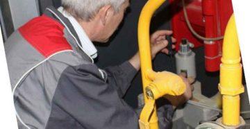 Режимная наладка газового котла: ПНР под нагрузкой, программа, проведение
