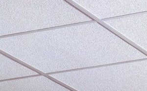 Подвесной потолок «Байкал»: области применения, преимущества, монтаж освещения